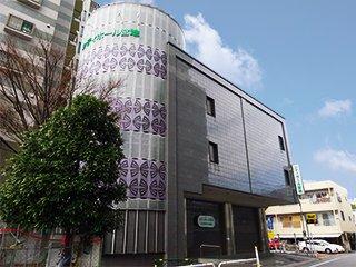 東京都荒川区のお葬儀はシティホール宮地にお任せください